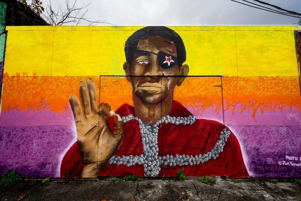 Street art in New Orleans | St. Claude | Marigny
